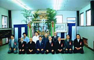 Общая фотография с открытия додзё Шимбукан